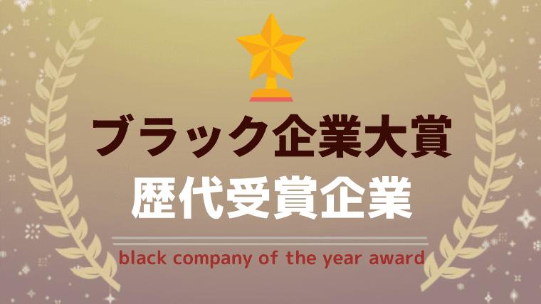 ロピア ブラック 企業